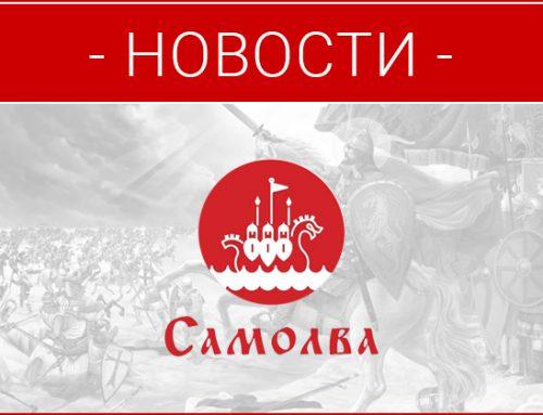 Сказ о прошлогодней траве на Первом канале