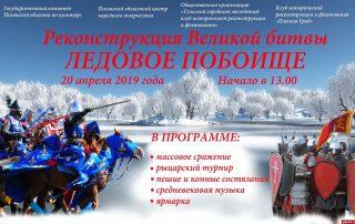 Военно-исторический фестиваль в Самолве