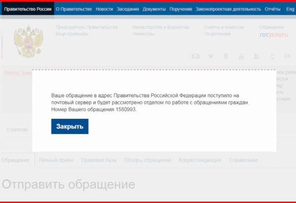 Обращение от Частных музеев России