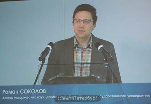 Роман Александрович Соколов