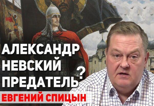 У Александра Невского не было выбора