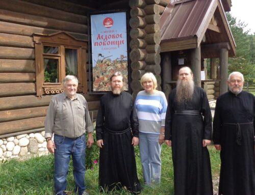Митрополит Псковский и Порховский Тихон в Музее Ледового побоища