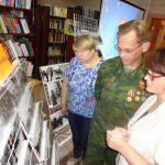 Часовня Александра Невского на Гдовской земле