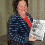 Самолва: Счастливая обладательниа книги