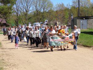 Самолве: Шествие участников акции