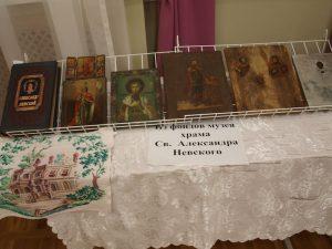 Из фондов музея храма А.Невского