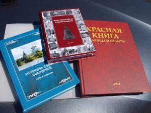 Книги для библиотеки Центра