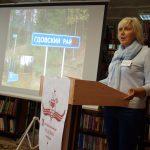 Татьяна Наместникова, ученый секретарь Историко-культурного центра