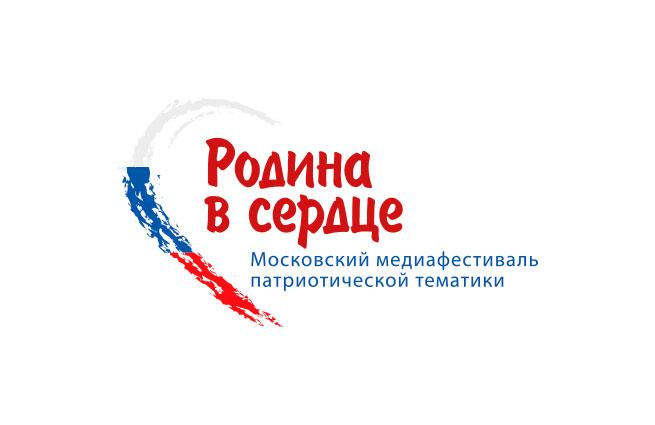 Фильм «Александрычи» на кинофестивале