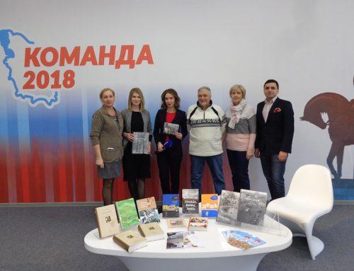 Встреча к Международному дню писателя