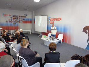 Выступает Владимир Потресов