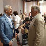 Международная конференция в Пскове