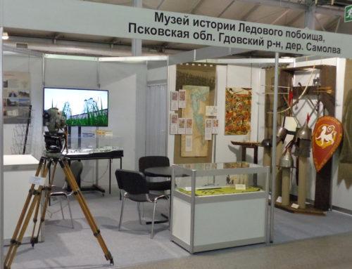 Пост релиз: Выставка частных музеев России